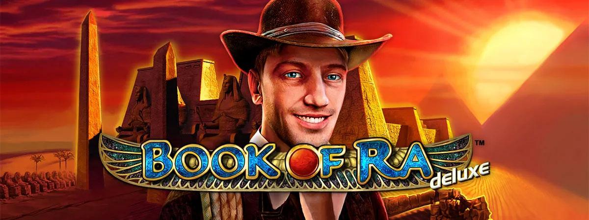 Онлайн казино бонус коды